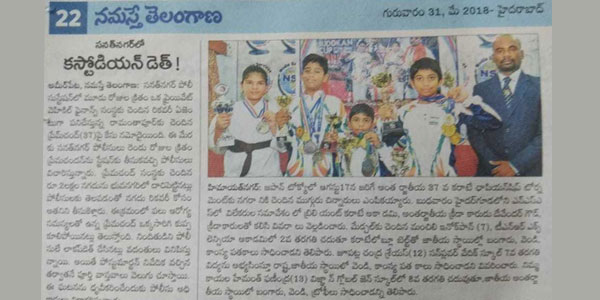 tnr exellencia academy achievements in karate 6