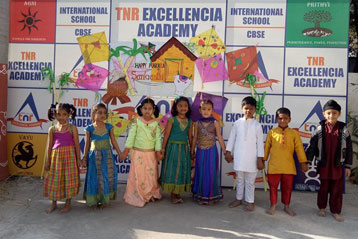 tnrea school sankranth  2